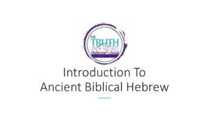 Introduction to Ancient Biblical Hebrew